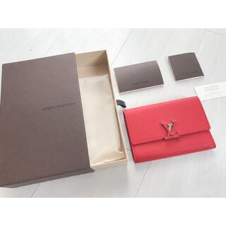 ルイヴィトン(LOUIS VUITTON)のカプシーヌ コンパクト VUITTON 財布(財布)