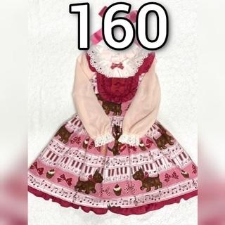 Shirley Temple - 希少160メロディーレッスンジャンパースカート