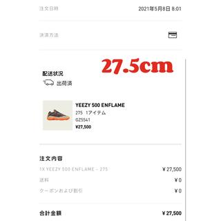 """アディダス(adidas)のadidasOriginals YEEZY500 """"ENFLAME"""" (スニーカー)"""