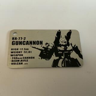 GUNCANNON  キーホルダープレート(キーホルダー)