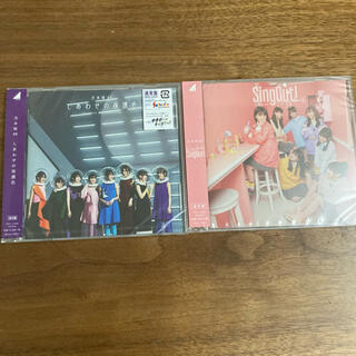 ノギザカフォーティーシックス(乃木坂46)の通常盤(ポップス/ロック(邦楽))