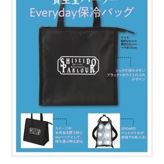 シセイドウ(SHISEIDO (資生堂))のMORE付録資生堂パーラー保冷バック(弁当用品)