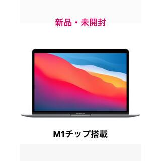 Apple - MacBook Air 2020 M1 スペースグレイ