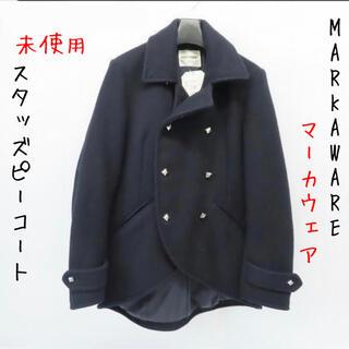 【未使用】MARKAWARE/スタッズピーコート A10C-01C002C