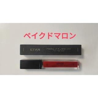 ETVOS - 【新品未使用】 エトヴォス ミネラルリッププランパー ディープ ベイクドマロン