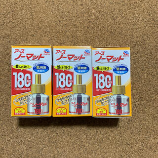 アースノーマット 詰め替えボトル 180日 低刺激 無香料 3箱セット