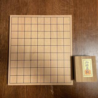 将棋板 将棋駒(囲碁/将棋)