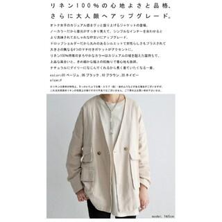 antiqua - アンティカ フラップポケットジャケット