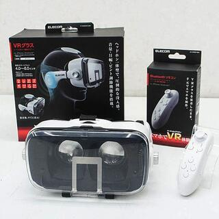 エレコム(ELECOM)のエレコム 3D VRグラス & リモコン セット VRゴーグル コントローラー付(その他)