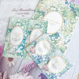 Les Merveilleuses LADUREE - レ・メルヴェイユーズラデュレ スキンケアサンプル