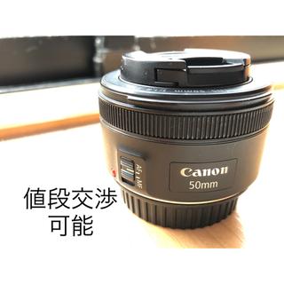 Canon - canon ef50 f1.8