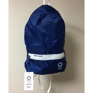 アシックス(asics)のアシックス 東京2020 オリンピック バッグパック リュック 未使用(バッグパック/リュック)