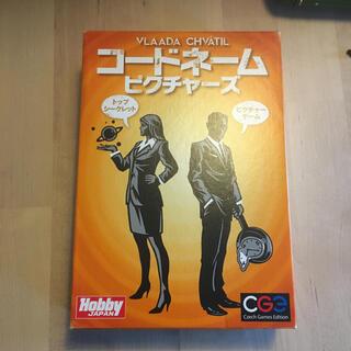 ホビージャパン(HobbyJAPAN)のコードネーム ピクチャーズ ボードゲーム (その他)