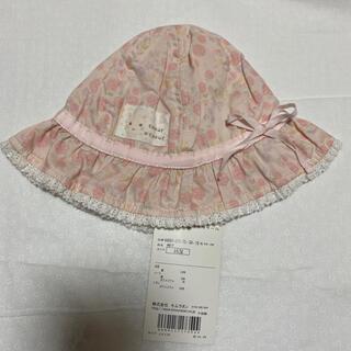 クーラクール(coeur a coeur)の新品 タグつき クーラクール 46cm 帽子 (帽子)