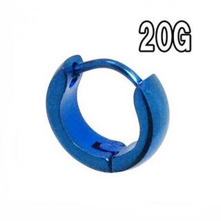 新品安価!側面曲線の フープ スモールピアス ブルー 1個(ピアス(片耳用))