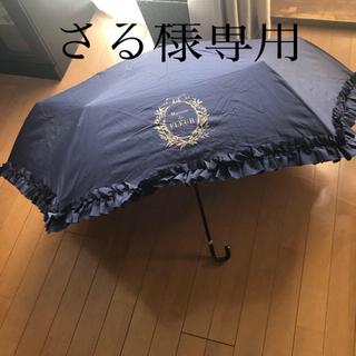 メゾンドフルール(Maison de FLEUR)のメゾンフルール 晴雨兼用傘 折りたたみ(傘)