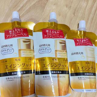 AQUALABEL - アクアレーベル バウンシングケアローション化粧水✖️2  バウンシングケアミルク
