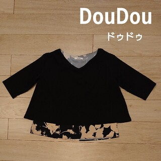 ドゥドゥ(DouDou)のDou Dou ドゥドゥ トップス カットソー シャツ ブラウス シフォン(シャツ/ブラウス(長袖/七分))