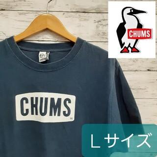 CHUMS - ✨人気✨ CHUMS(チャムス) メンズ Tシャツ Lサイズ