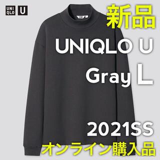 ユニクロ(UNIQLO)の【新品】ユニクロ U モックネックプルオーバー グレー L 2021SS 未開封(Tシャツ/カットソー(七分/長袖))