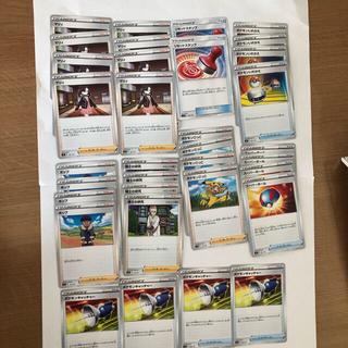 ポケモン(ポケモン)のVMAX パッチドラゴン ギルガルド トルネロス ガラルヤドキン 他全42枚(シングルカード)
