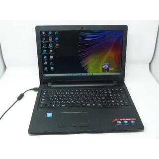 レノボ(Lenovo)のLenovoノートパソコンideapad300-15IBR Office2019(ノートPC)