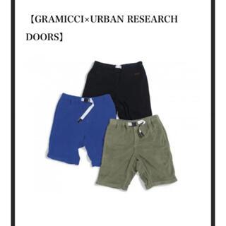 アーバンリサーチ(URBAN RESEARCH)の限定 アーバンリサーチ 別注 グラミチ アウトドア ナロー ショート パンツ(ショートパンツ)