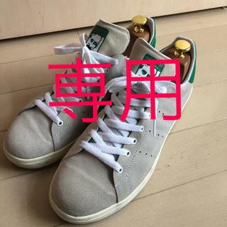 アディダス(adidas)のスニーカー アディダス スタンスミス スケートボーディング VULC(スニーカー)