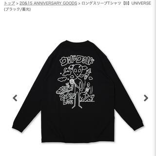 UVERworld ロングTシャツ 限定レア(ミュージシャン)