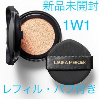 laura mercier - 新品 ローラメルシエ クッションファンデーション レフィルのみ 1W1 リフィル