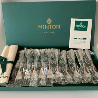 MINTON - ミントン カトラリーセット