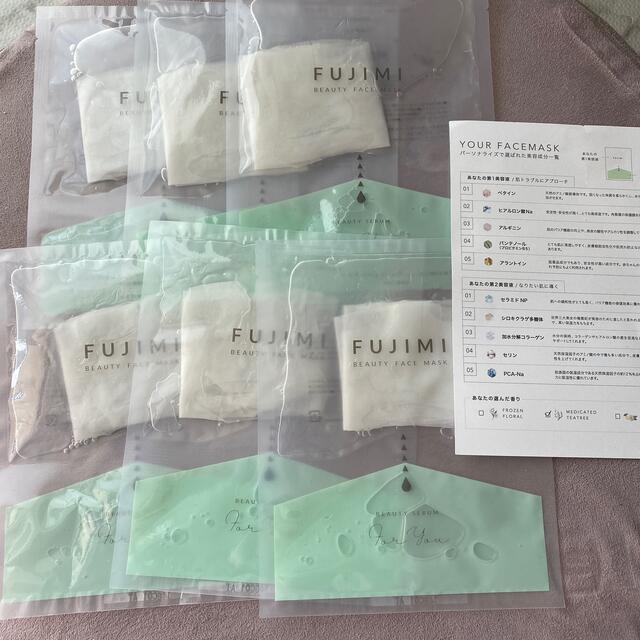 FUJIMI フジミ フェイスマスク パック コスメ/美容のスキンケア/基礎化粧品(パック/フェイスマスク)の商品写真