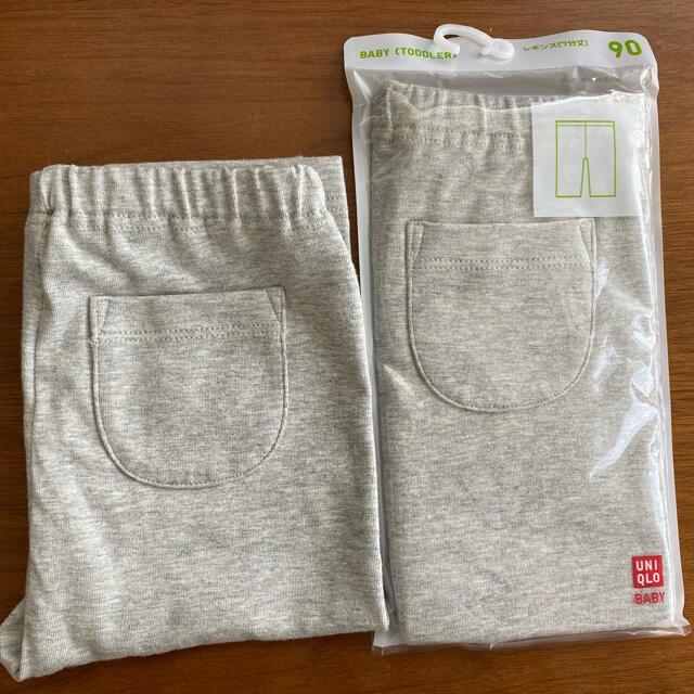 UNIQLO(ユニクロ)のユニクロ ベビー レギンス 7分丈 2枚セット(サイズ90) キッズ/ベビー/マタニティのキッズ服女の子用(90cm~)(パンツ/スパッツ)の商品写真