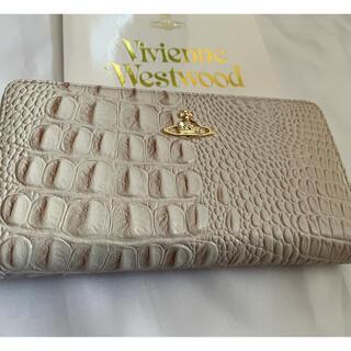 Vivienne Westwood - viviennewestwood ヴィヴィアン 白 ピンク クロコダイル 長財布