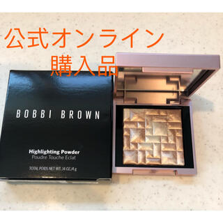 BOBBI BROWN - ボビーブラウン ミニハイライティング パウダー 4g 新品