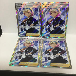 ポケモン(ポケモン)のシャクヤ SR 4枚(シングルカード)
