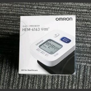 オムロン(OMRON)のオムロン 自動血圧計 HEM-6163(その他)