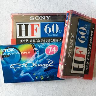 カセットテープ 計3点(ノーマル×2 ハイポジション ×1)未開封 (その他)