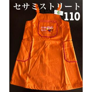 セサミストリート(SESAME STREET)の[新品☆未使用] SESAME STREET 子供服ジャンパースカート 110(スカート)