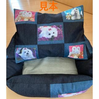 見本♡ハンドメイド♡マルチーズ小型犬ベッド