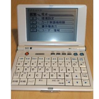 セイコー(SEIKO)の電子辞書 セイコーインスツルメンツ(その他)