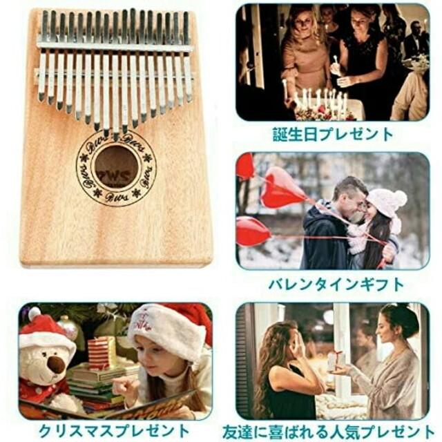 カリンバ 17キー 楽器の楽器 その他(その他)の商品写真