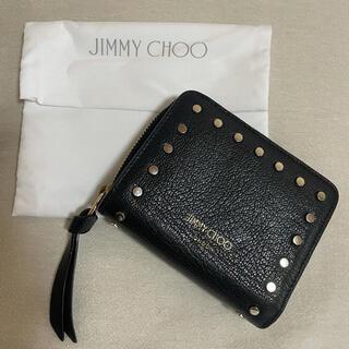 ジミーチュウ(JIMMY CHOO)のjimmy choo 財布(財布)
