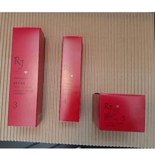 ヤマダヨウホウジョウ(山田養蜂場)の山田養蜂場 RJエクセレント三点セット(美容液)