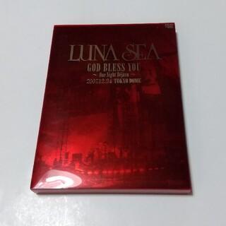 LUNA SEA GOD BLESS YOU~One Night Dejavu~