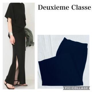 DEUXIEME CLASSE - Deuxieme Classe タイトスリットロングスカート Jersey