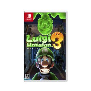 ニンテンドースイッチ(Nintendo Switch)の新品未開封ルイージマンション3(携帯用ゲームソフト)