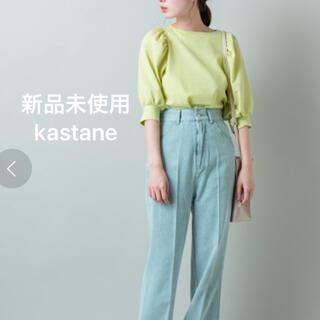 Kastane - 新品未使用❁kastane パフギャザーTシャツ