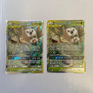 ポケモン(ポケモン)のモクロー&アローラナッシーgx(シングルカード)