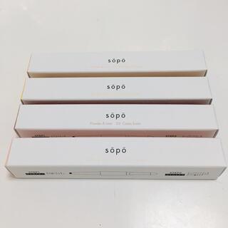 【sopo】4点 パウダー&ライナー 4色